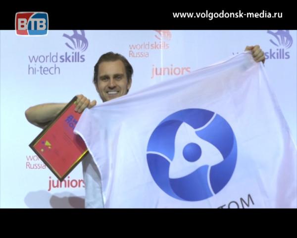 Сборная Росатома в третий раз подряд одержала уверенную победу на всероссийском чемпионате рабочих профессий