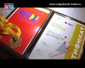Миллион за профессионализм. Сварщик Волгодонского филиала «АЭМ-технологии» одержал победу на всероссийском конкурсе профмастерства