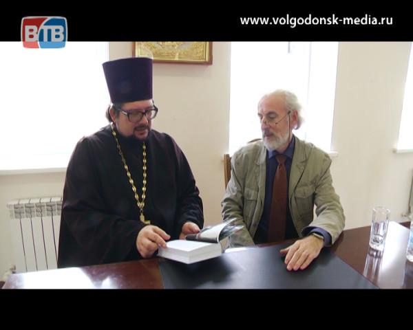 В Волгодонск с просветительским визитом прибыл известный российский ученый и писатель Александр Дворкин