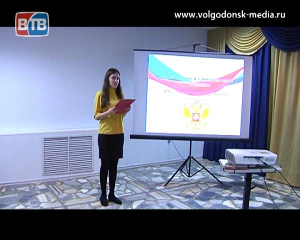 И только в единстве сила России. Школьники Волгодонска представили разнонациональные проекты на общегородской конкурс
