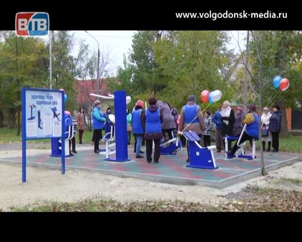 «Здоровое тело — здоровый дух». В сквере «Юность» открыта новая тренажерная спортплощадка для пожилых людей