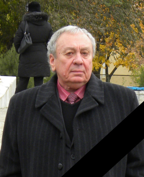 Ушел из жизни Константин Николаевич Ищенко