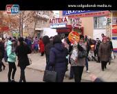Ценные подарки нашли своих обладателей. В Волгодонске состоялся очередной розыгрыш призов от сети аптек «Степная роза» и такси «36 и 6»