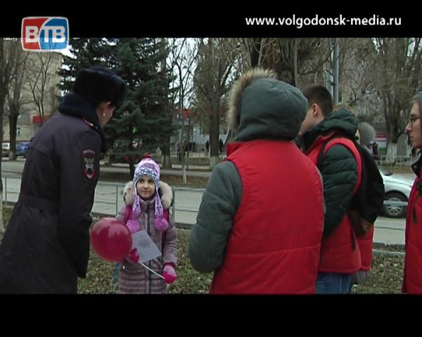 В Волгодонске состоялась социальная акция направленная на профилактику детского дорожно-транспортного травматизма
