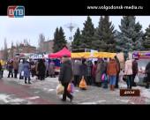 На праздничной ярмарке волгодонцы купили более 40 тонн продукции
