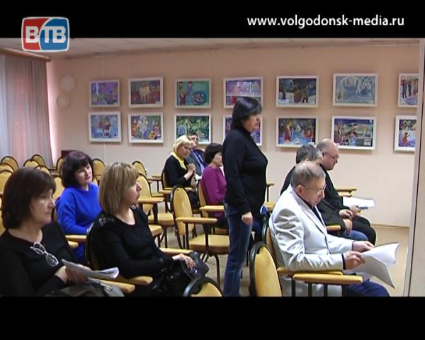 Руководители города и общественной организации инвалидов Волгодонска обсудили итоги декады и формирование «Доступной среды»