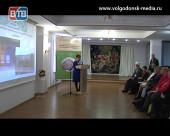 В Волгодонске состоялась региональная конференция посвященная проблемам экологии города и области
