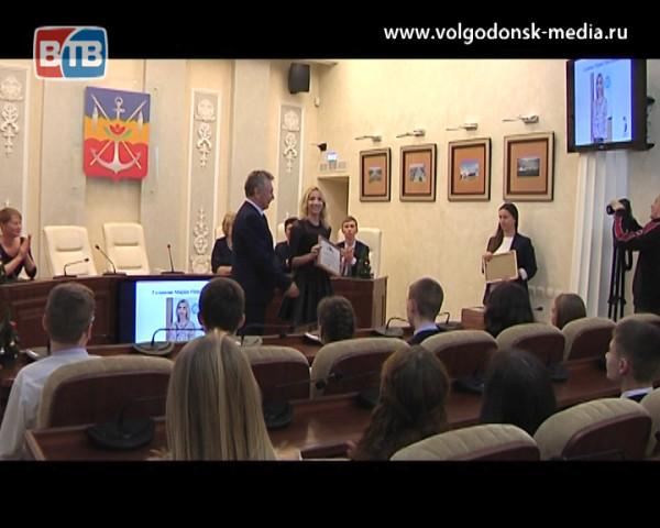 Одаренной молодежи Волгодонска вручили свидетельства о присуждении ежегодных премий в Администрации города