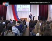 В честь всероссийского Дня Героев Отечества студентам Волгодонска рассказали о земляках, чей подвиг вписан в историю края