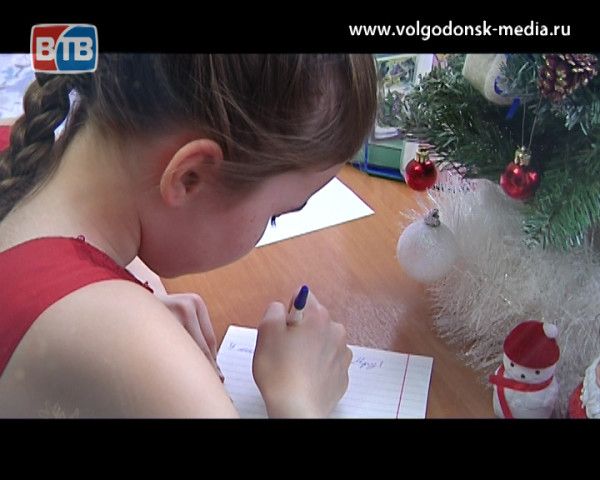 Как правильно написать письмо Деду Морозу ?