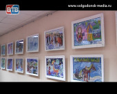 В Волгодонске состоялось открытие выставки-конкурса детских художественных работ по мотивам новогодних сказок