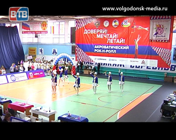 В Волгодонске впервые прошли соревнования по акробатическому рок-н-роллу «Крылья»