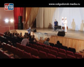 Волгодонский театр поддержит министерство. Министр культуры Ростовской области обещал всестороннюю помощь первому городскому театру