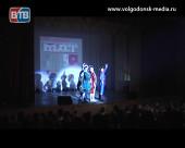 В Волгодонске открылся профессиональный молодежный драматический театр