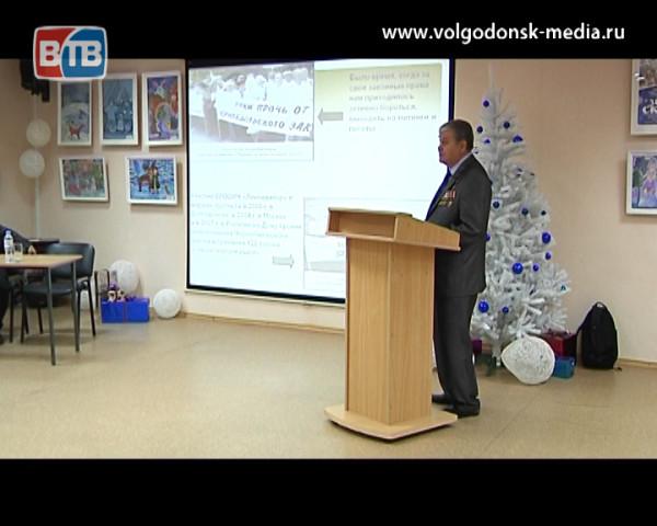 Волгодонская общественная организация инвалидов Чернобыля и других радиационных катастроф «Ликвидатор» отметила 25-летний юбилей