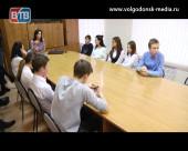 Юные волгодонцы получили мотивирующий урок от предпринимателей города