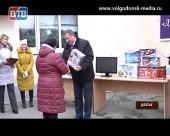 «Добросовестный плательщик» получит заслуженную награду. МУП «Водоканал» продолжает акцию для жителей Волгодонска