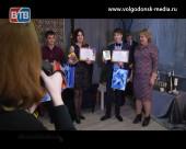В Волгодонске наградили лучших волонтеров