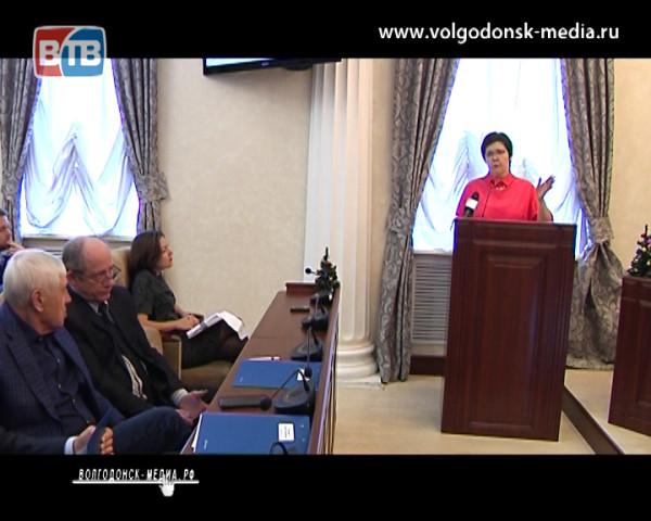 Дума сократила расходы бюджета Волгодонска на шесть миллионов рублей