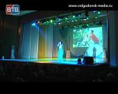 В Волгодонске состоялось торжество в честь всемирного Дня людей с ограниченными возможностями