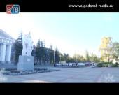 Итоги 2017. Чем год запомнился Волгодонску и его горожанам
