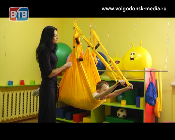 В Волгодонске открылась комната для обучения развития детей с ограниченными возможностями здоровья