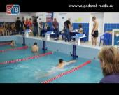 В Волгодонске состоялись соревнования по плаванию среди студентов направленные на оздоровление нации