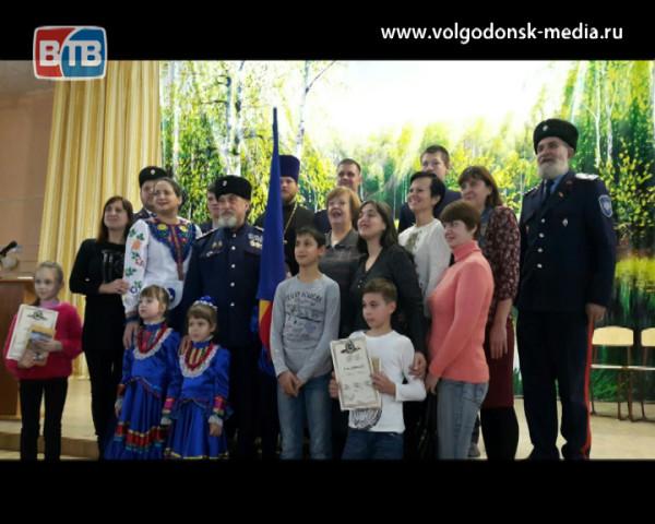 Волгодонские «Донцы» отчитались о проделанной работе на казачьем круге