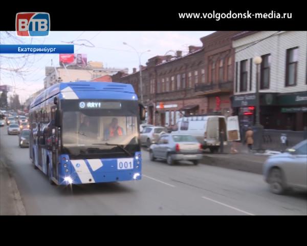 УЭХК изготовит аккумуляторы для электробусов