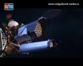 Во ВНИИЭФ изготовили телескоп для исследования далекого космоса