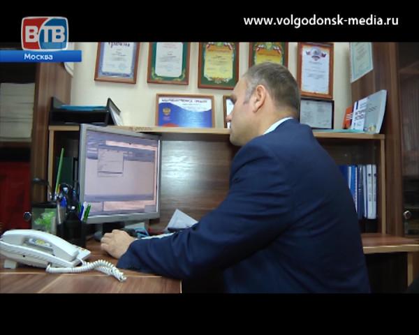 СНПО «Элерон» разработало пилотную информационную систему мониторинга нормативных документов