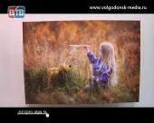 Вдохновленные природой. Сообщество фотолюбителей «Линия взгляда» представило выставку своих фоторабот «Эта планета твоя и моя»