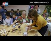 В гостях у бабушки. В центре социального обслуживания Волгодонска наладили диалог между поколениями