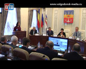На последнем в этом году заседании Думы народные избранники утвердили бюджет Волгодонска и обсудили строительство «Мармелада»