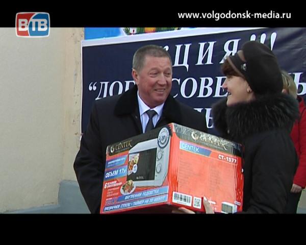 Водоканал Волгодонска провел очередной розыгрыш ценных подарков для тех, кто вовремя оплатил счета