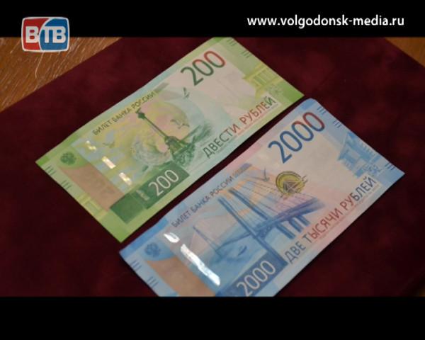 Что делать если новые купюры в 200 и 2000 рублей не принимают?