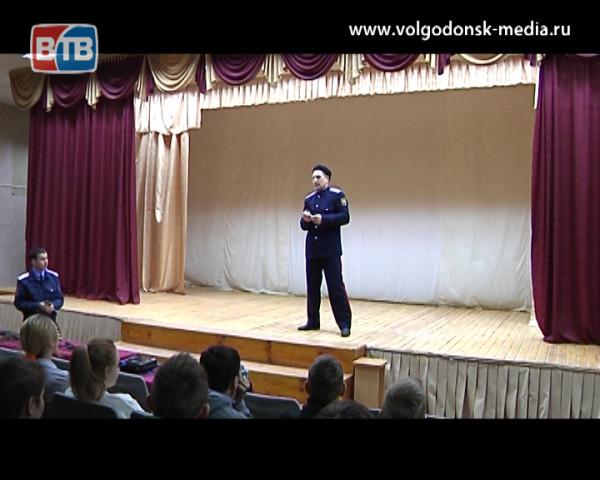 Казаки провели урок патриотизма для волгодонских школьников