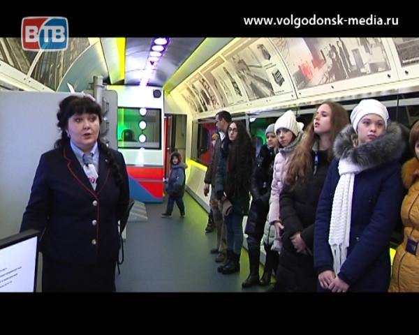 Музей на колесах. На железнодорожном вокзале Волгодонска два дня гостил необычный поезд