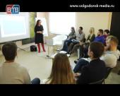 В Волгодонске состоялась ежегодная «Конференция по Маркетингу и Продажам» организованная агентством контекстной рекламы «Веб-Инфодонск»