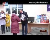 Водоканал приглашает горожан принять участие в розыгрыше ценных призов