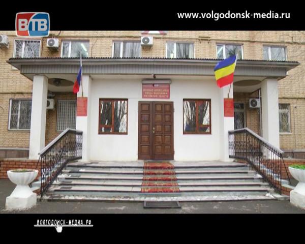 Военная комиссия Волгодонска подвела итоги 2017 года