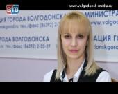 Первые назначения в наступившем году: начальником отдела по молодежной политике администрации города станет Ирина Воробьева