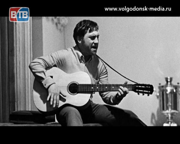 В Волгодонске пройдут мероприятия памяти Владимира Высоцкого