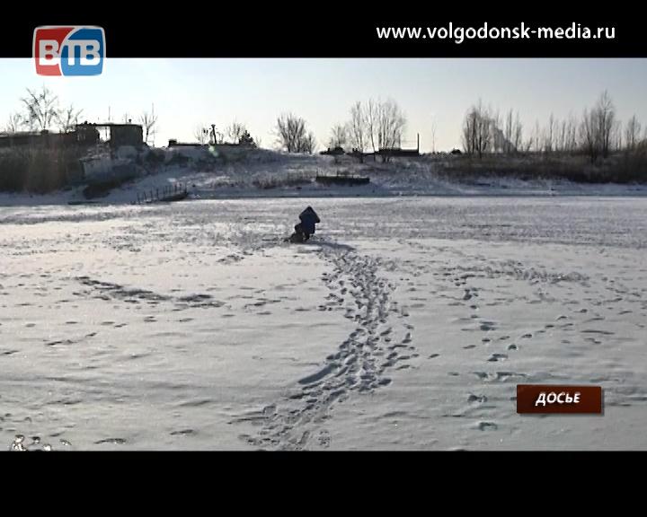 рыбалки в москве донские