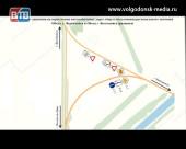 Движение автотранспорта при въезде в Волгодонск будет изменено