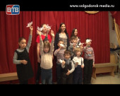 Волгодонская Епархия приглашает подрастающее поколение в молодежную православную организацию