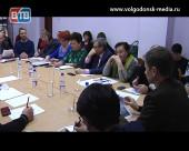 Итоги года экологии. На заседании комиссии по жилищно-коммунальному хозяйству Волгодонска обсудили городское убранство