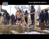 Волгодонск отпраздновал Крещение Господне