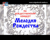Встречаем старый новый год вместе с коллективами ДК «Октябрь»