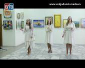 В художественном музее Волгодонска открылась международная выставка